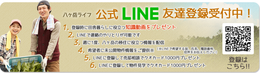 linebn_main