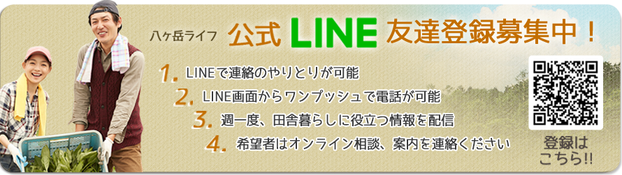 linebn_main-columns11