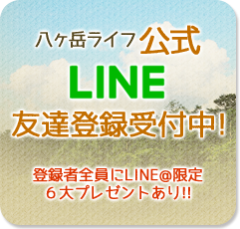 linebn_side