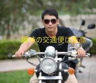 motorbike-1720531_1280