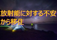 night-839807_1280