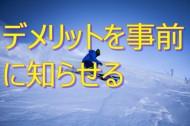 snow-2591492_1920