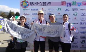 八ヶ岳移住者が集まるランニングサークル